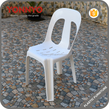 Best price top supplier durable garden outdoor dining plastic chair