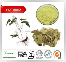 Natural icariin 50% 60% 80% 98% epimedium extract wholesale, Epimedium extract capsule