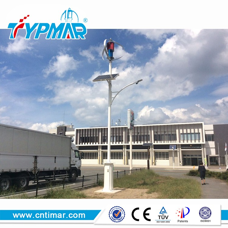 Wholesale From China Home Wind Turbine Mini Wind Generator Maglev Wind Energy Frp Blade ISO9001,ISO14001