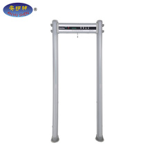Complete waterproof Security infrared door,Electric Metal Detector gate