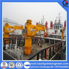 china supplier hydraulic marine pedestal boom crane with ABS CCS certificate