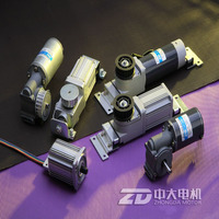 Automatic Sliding DC Door Motor