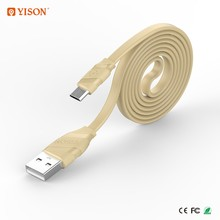 YISON U31 Aluminum Casing Multi Function Data Transfer Cable Digital USB connector Charger Retractable Cable