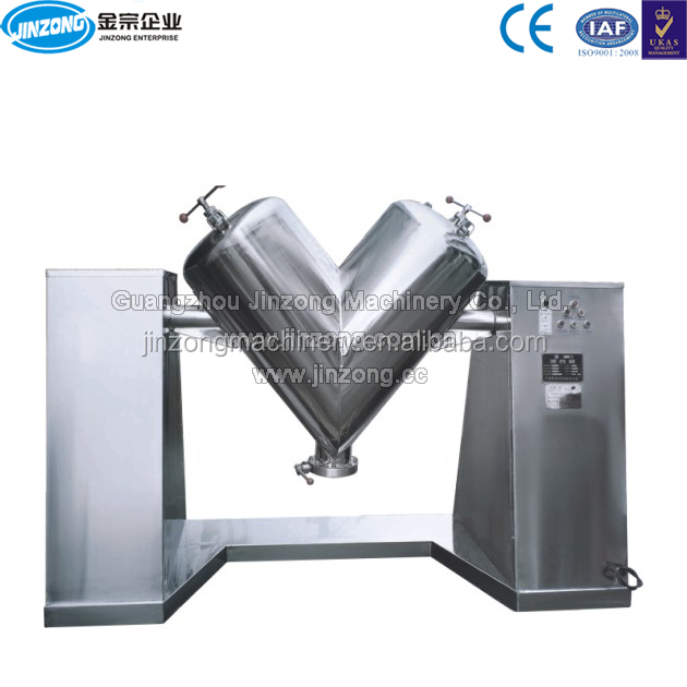 Jinzong Machinery double armed Powder Blender,Dry powder mixing machine