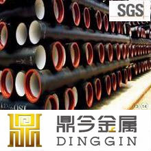 8 inch ductile iron pipes