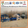 QTJ4-18 automatic brick machine supplier big brick making machine