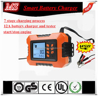12v 2A 4A 8A 12A with Tester function by LCD screen car battery charger