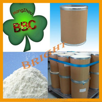 bcaa(bulk bcaa powder)