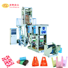 2017 TL star production high speed film nylon bag making machine