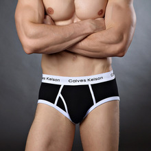 Wholesale China Manufacturers male panty mens underwear boxer short