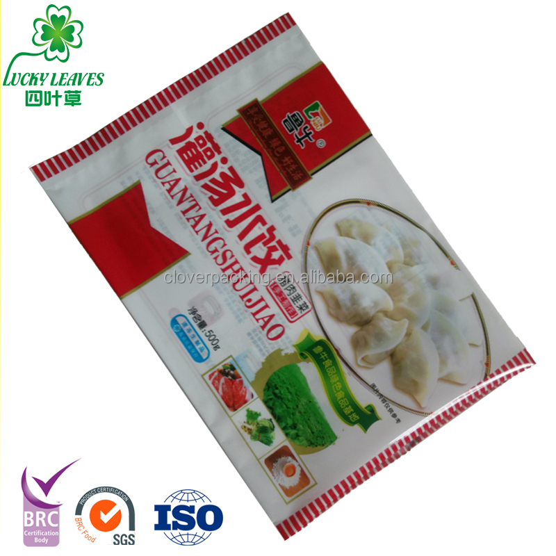 Customized printing frozen food packing bag for boiled dumpling / Plastic pouch for frozen dumpling packing with composite
