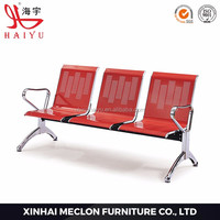 AC001 cheap stainless steel airport and hospital waiting room chair