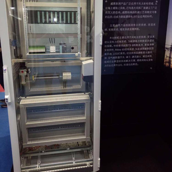 37U network  server cabinet 1800*600*1000mm(big lock) custom dimension factory supply