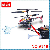 3.5CH Gyro RC MINI Helicopter Shoot Water WLtoys V319