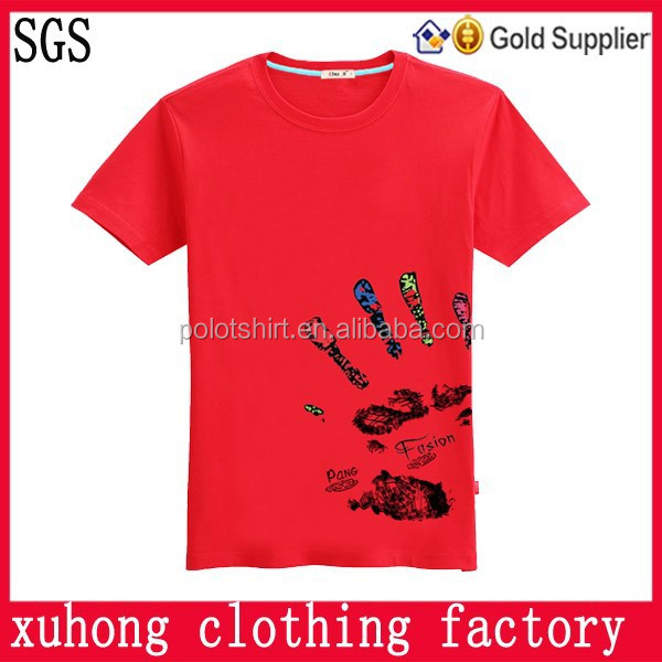 Fashion Chrismas T Shirt,Plain Be T Shirt,100%Cotton T Shirt