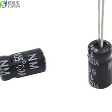 Non-polarized series Electrolytic Capacitor 1UF 50V D4 L7