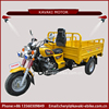 Chinese manufacture standard model yellow 150cc air cool engine tricycle adult 3 wheel motor with kit