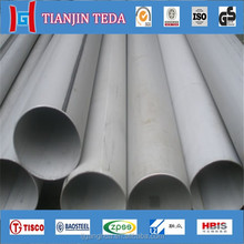 hot roll 420 seamless stainless steel tube