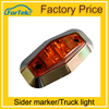Wholesale truck light 2LED led tail light for truck trailer 12/24v