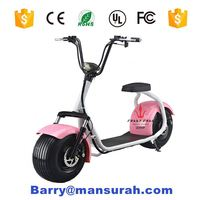 2016 Cool Design harley electric scooter Classic City Electric Scooter off-road wheel Scooter
