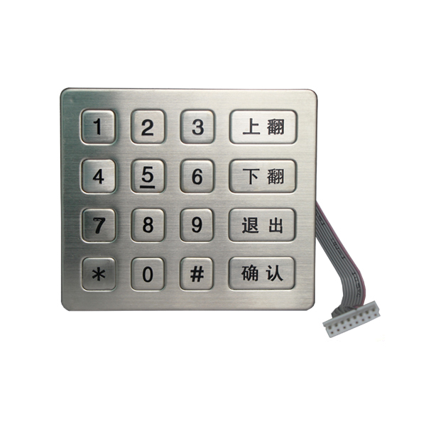 rugged waterproof silicone numeric access control security keypad