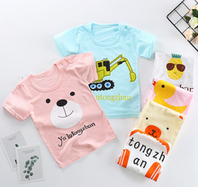 2019 new t shirt children short sleeves t shirt <strong>boy's</strong> cheap short-sleeved Wholesale kid t shirt