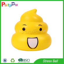 2017 PU foam stress ball poop shape promotional toys within plastic stick