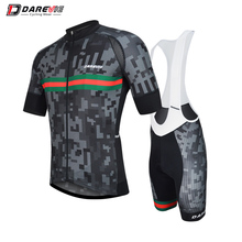 Customized camouflage style Cycling Kit, men breathable quick dry and less wind resistance performance Cycling Kits