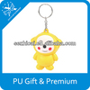 PU monkey keychain bouncy pu stress toy stress keychain toy 2014 unique best friend birthday gifts