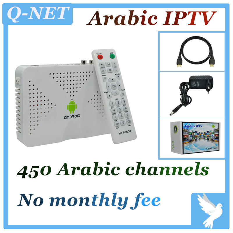 Arabic channels iptv box ,Arabic Android TV Box S805 , iptv hd arabic channels
