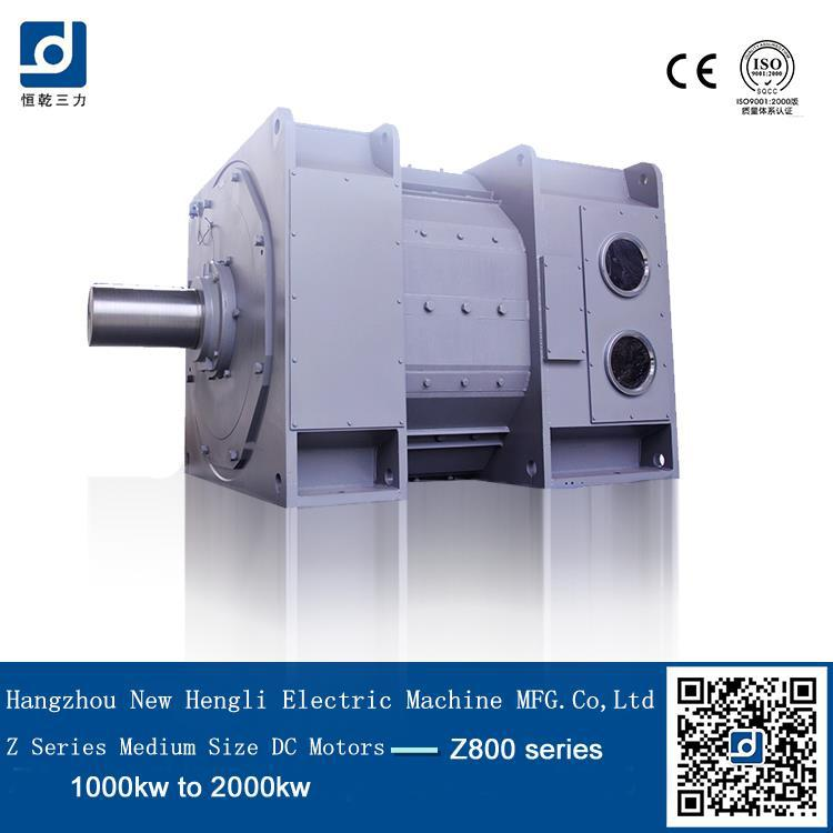 electrical high power 1150kw air cooled spindle motor