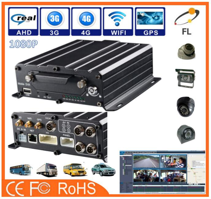 4CH full HD 1080p CCTV Mobile Cameras MNVR with backup kits integrate fuel sensor