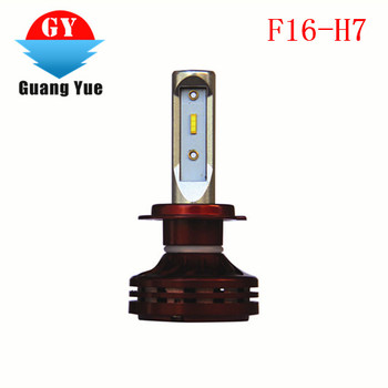 F16-H7 Newest with fan small size LED headlight Import CSP chip