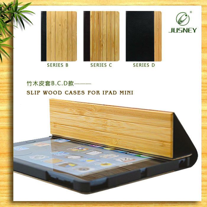 For Wooden Ipad Mini Smart Cover