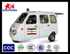 2015 China closed type cargo tricycle bike ambulance trtcycle tricycle bajaj