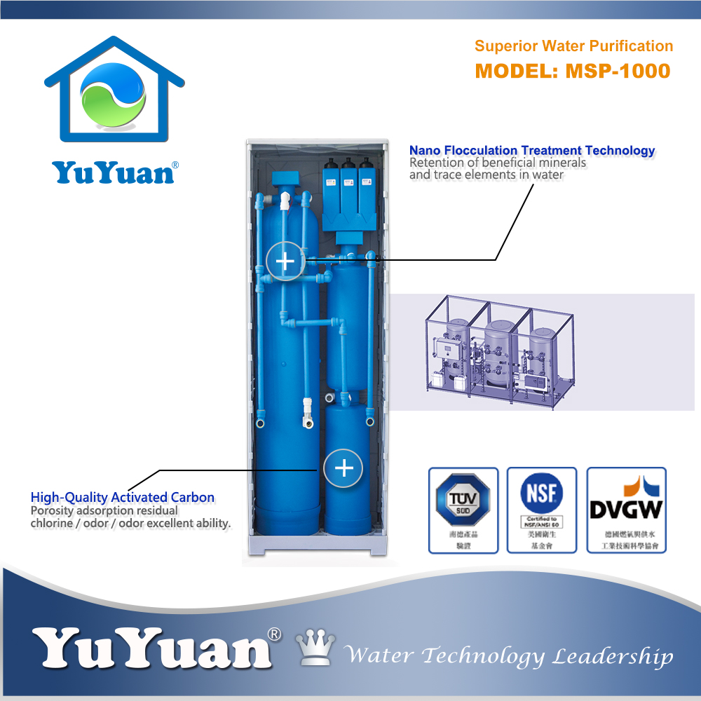 Aadvanced Commercial Machine Guarantee Quality Grade Water Purification System
