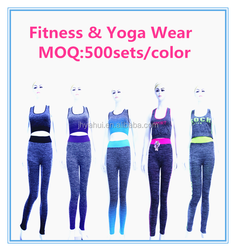 Ladies Sexy Spandex Fitness Yoga Wear set