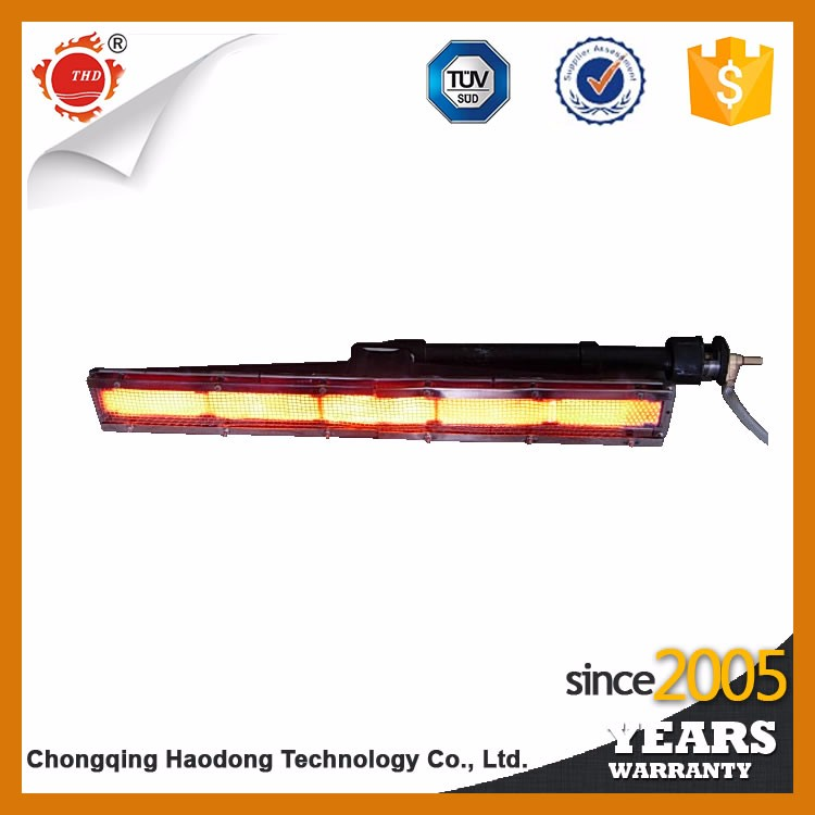 NG/LPG Infrared Gas Burner Applied for Painting/Powder Coating (HD101)