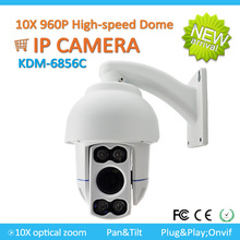 Hot 1.3 Megapixel dome night vision outdoor 10x optical zoom ptz ip camera