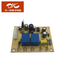 Alibaba suppliers factory directly provide Hot sale low price customized pcb design and assembly
