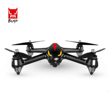 2017 MJX B2W B2C Bugs 2 New brushless Drone Professional Quadcopter with HD Camera radio control 5.8G GPS
