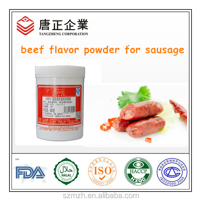 Beef flavor powder Essence roasted Beef seasoning Powder Flavor For chips / Sausage Additives/snacks