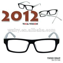 2012 men spectacle frames