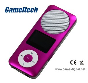 Cheap Price Made In China MP3 Player Bangla Songs Free Download