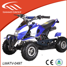 50cc mini quad atv for kids 4 stroke easy pull start 50CC atv