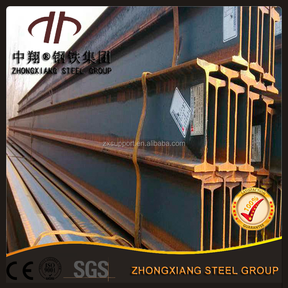 H beam steel SS400B, Q235B size 100*100mm to 588*300mm