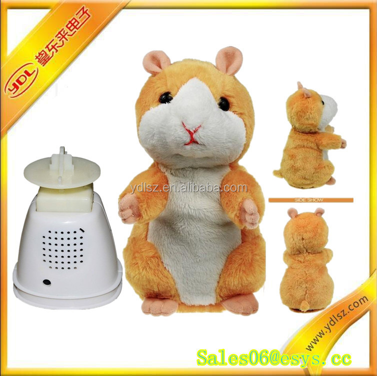 Funny repeat talking x hamster for children