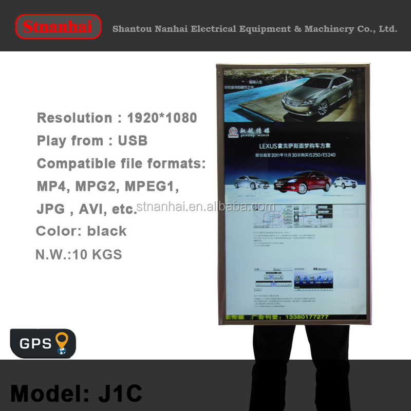 J1A-182 2015 hot sell products new media outdoor moving portable advertising display with high bright LED light
