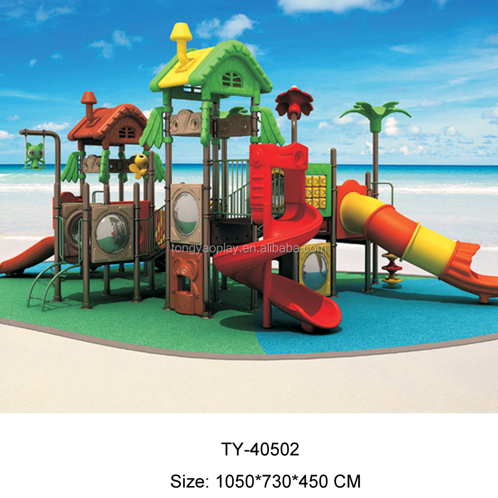 Commercial outdoo rPlayground Equipment for Sale