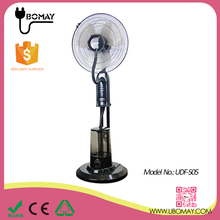 China wholesale 16 inch high speed super cooling humidify pedestal standing floor fan